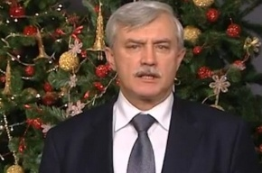 Полтавченко: В 2012 году Петербург снова станет 5-миллионником