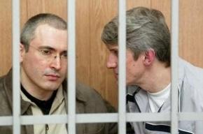 Совет при президенте предлагает отменить приговор Ходорковскому и Лебедеву