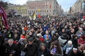 В воскресенье петербуржцы будут митинговать