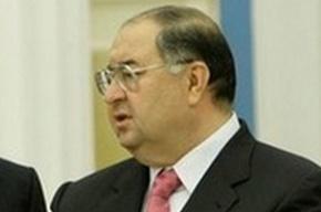 Алишер Усманов встретился с журналистами «Коммерсанта»