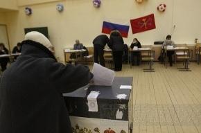 ЦИК: в Петербурге обработано 78,4 процента протоколов