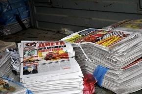 В Твери обнаружен склад с тысячами поддельных агитматериалов КПРФ и СР
