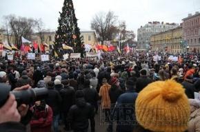 В эту субботу в Петербурге пройдут три митинга протеста