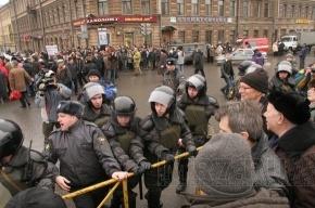 На Пионерской площади в Петербурге скандируют: «Россия без Путина»