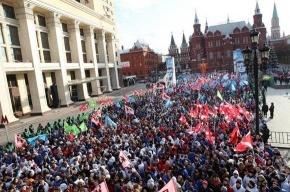 Прокремлевские движения выразили поддержку