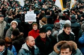 Митинг в Москве: Кудрина послушали, Тора - освистали