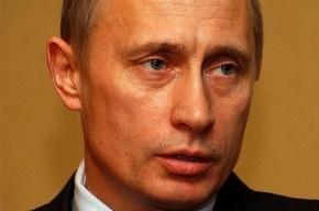 Путин стал первым
