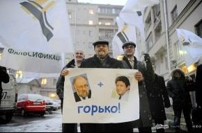 Избиратель подал иск на Чурова за «мелких людишек»