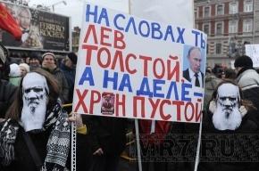 На Пионерской площади завершился митинг