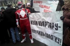 Твиттер о выступлении Немцова на митинге: «половина освистали, половина апплодировали»