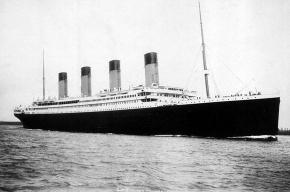 Артефакты с «Титаника» пустят с молотка