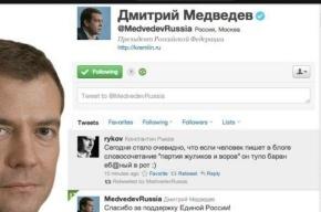Медведев недоволен уровнем культуры российского интернета