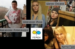 Девушки FEMEN нашлись – избитые и подавленные