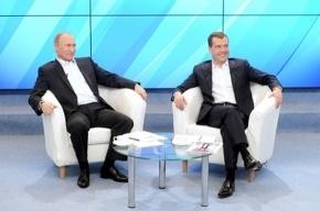 Путин подтвердил, что назначит Медведева премьером