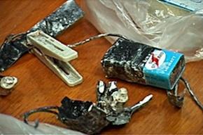 У здания полиции нашли бомбу в день выборов