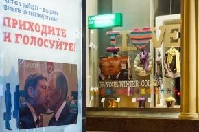 Лидеры конкурирующих партий публично поцеловались