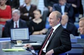 Путин в эфире: избранное