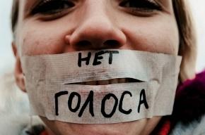 Петербуржцы протестуют: лица и лозунги
