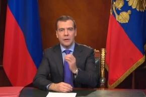 Медведев подписал закон о защите прав детей