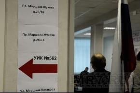В Кировском районе бюллетени не доехали до территориальной комиссии