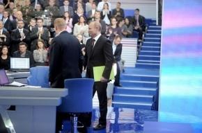 Надпись на бюллетене «Путин, пошел на…» Путина не удивила