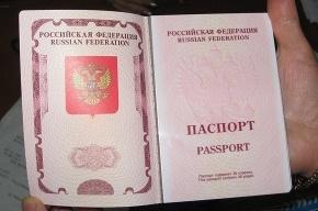 C 2012  года в загранпаспортах появятся отпечатки пальцев
