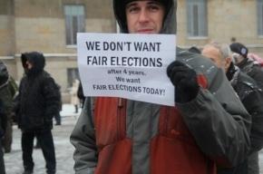 Фотоотчёт с митинга на площади Сахарова