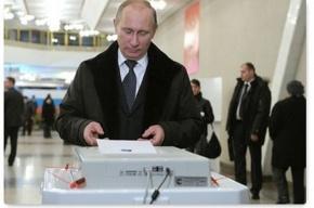 Путин и чета Медведевых проголосовали в Москве