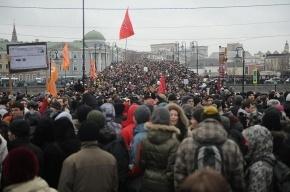 Репортаж с митинга в центре Москвы: фото