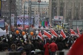 Новый митинг за честные выборы пройдет 4 или 5 февраля