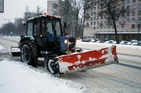 Телефон дежурной службы по уборке снега в праздничные дни