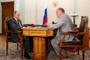 Зюганов предлагает сделку избирателям