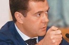 Медведев накажет руководство регионов с низкими показателями «ЕдРа»