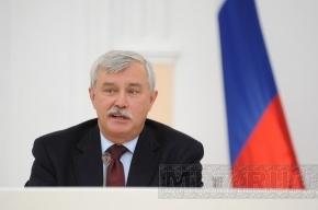 Полтавченко просит петербуржцев присылать ему фото заснеженных дворов