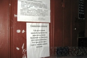 Жителей Московского района просят убрать сосульки