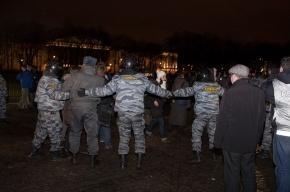 Задержанные на Сенатской площади провели ночь в полиции из-за ошибки в протоколах