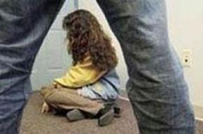 «Кингисеппский педофил» заманивал детей чипсами