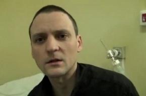 В Петербурге пройдет пикет с требованием освободить Сергея Удальцова