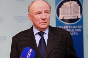 Вологодский губернатор сообщил о своей отставке в твиттере