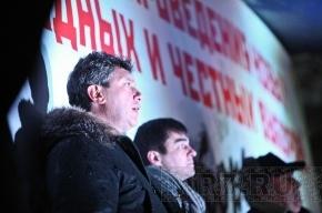 Немцов  извинился. «Униженные и оскорбленные» поняли