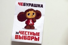 Проспект Сахарова: 120 тысяч человек пришли на митинг