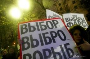 Митинг в Москве перешел в стихийное шествие к центру города