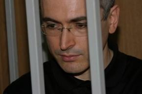 Европейский суд не признал Ходорковского политзаключенным
