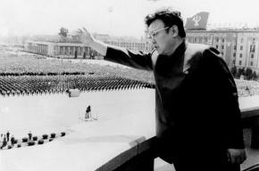 В КНДР идут похороны Ким Чен Ира