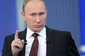 Путин продержался четыре с половиной часа