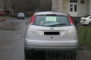 Протест на заднем стекле авто: «Мой голос украли»