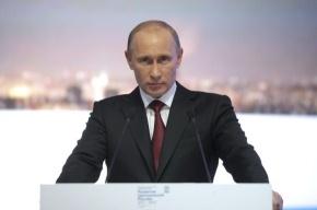 Путин в Петербурге призвал идти на выборы