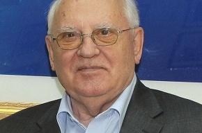 Горбачев: Результаты выборов надо отменить
