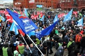 «Единая Россия» устроила митинг в центре Москвы