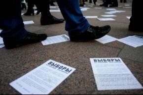 Акции протеста против фальсификаций на выборах пройдут по всей России и за рубежом